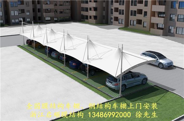 膜结构车棚图纸设计