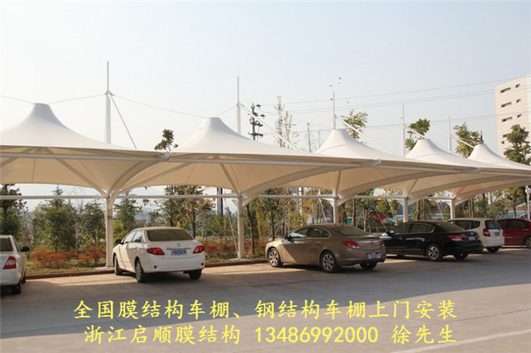 钢结构汽车棚公司
