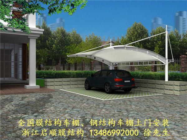 别墅私家车车棚方案