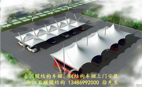大客车钢结构车棚