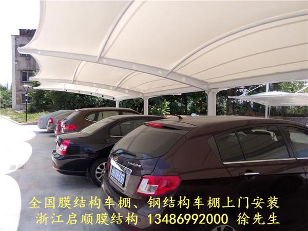 汽车停车场停车棚方案